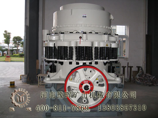 河南豫晖选矿设备:圆锥破碎机的组成及其优势
